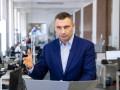 Кличко о ценах в супермаркетах Киева: Мы мониторим ситуацию