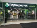 Супермаркеты России выдадут людям кредиты для покупки продуктов