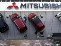 США начали расследование против Mitsubishi