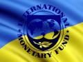 Фонд продолжит работу с Украиной - замглавы МВФ
