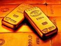 В хранилищах Нацбанка подменили золотые слитки