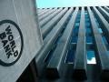 ВВП Украины в 2014 году может снизиться на 3% - Всемирный банк