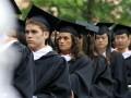 В Оксфорде студентам мужского пола разрешили приходить на занятия в юбке и чулках