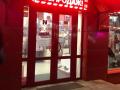 Ограбление ювелирки в Борисполе: Исчезли украшения на 5 млн гривен