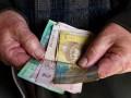 Соцпомощь: Выявлены нарушения на десятки миллионов гривен