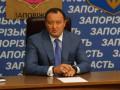 Порошенко назначил губернатора Запорожской области