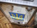 Под Полтавой избили полицейского, охранявшего избирательный участок