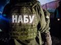 Дело рюкзаков: НАБУ покупало у Литвина рубашки и костюмы