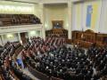 Свободовцы пытаются заглушить выступления в Раде на русском языке