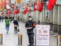 Власти Китая разрешили въезд экспертам ВОЗ
