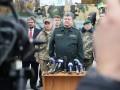Порошенко заявил о переоснащении пограничников оружием и техникой
