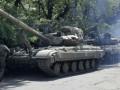 В Донецке зафиксировано не менее 120 единиц бронетехники - ИС