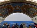 Сообщение о минировании станции Золотые ворота было ложным