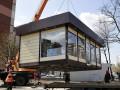 В Киеве временно запретили строить новые МАФы
