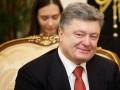 Порошенко попросил преемницу Меркель о поддержке