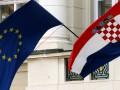 Парламент Хорватии объявил о самороспуске