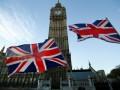 Британия намерена изменить антитеррористическое законодательство