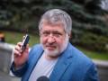 Коломойский сделал Вакарчуку неожиданное предложение