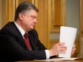 Порошенко отстранил двух глав РГА, обвиняемых в коррупции