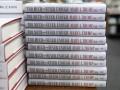 Книга племянницы Трампа в первый день установила рекорд продаж