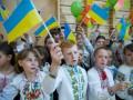 Украинизация или дискриминация: МИД развеял мифы о реформе образования