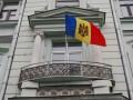 В Молдове признают дипломы Приднестровья