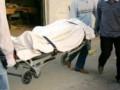 В Албании сын депутата парламента расстрелял четырех человек