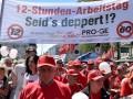В Вене протестовали против 12-часового рабочего дня