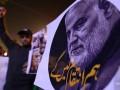 Гибель Сулеймани: в Иране казнили обвиняемого в шпионаже