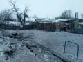 В Авдеевке объявили чрезвычайное положение: город обесточен