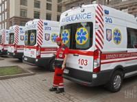 Киевлянам с 1 сентября упростят оказание неотложной помощи