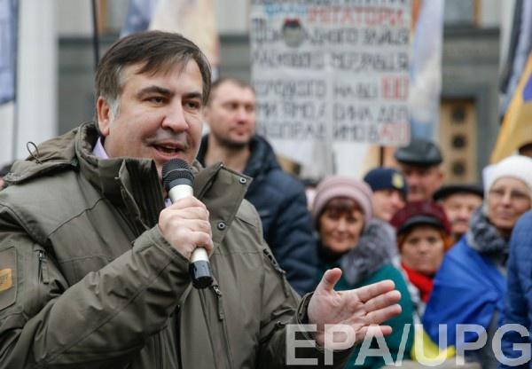 Саакашвили отказывается сдаться властям