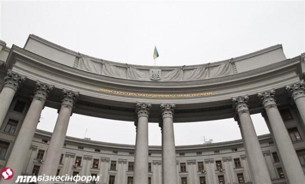МИД направил РФ ноту протеста в связи с визитом Патрушева в Крым