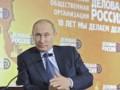 Путин обещает запустить