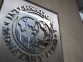 Миссия МВФ будет работать в Украине до конца недели