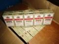 Таможня заявила о росте контрабанды сигарет в Украину почти в четыре раза
