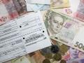 За какие услуги ЖКХ отказываются платить киевляне