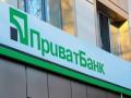 ПриватБанк начал принимать заявки бизнесменов на получение льготных кредитов