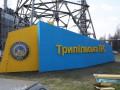На Трипольской ТЭС закончился уголь