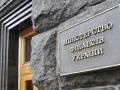 Минфин продал ОВГЗ на 18,2 млрд грн