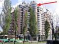 Квартира на бульваре Л.Украинки за 2 950 000 долларов