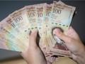 Венесуэла оставила в обороте купюру в 100 боливаров