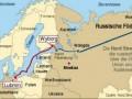 Россия запустила Северный поток
