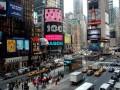 Теплая зима в США привела к сокращению безработицы и росту зарплат