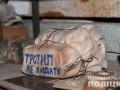 В Белой Церкви в подвале жилого дома нашли тротил: Людей эвакуируют
