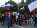 Симферополь вышел на первомайский митинг под лозунгом