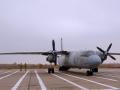 Впервые с 2000 года вновь заработал военный аэродром под Кривым Рогом
