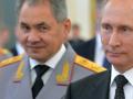 Триллион гривен убытков: в Украине заочно будут судить заместителя Шойгу