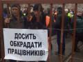 Столичным транспортникам запретили протестовать – СМИ