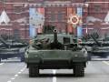 Военный парад в Москве: что нового показала Россия